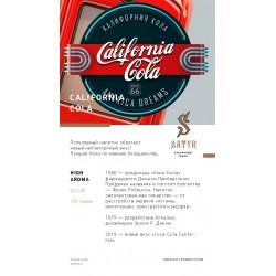Satyr Калифорния Кола...