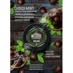 Choco Mint (Шоколад с...