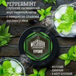 Peppermint (Перечная мята)...