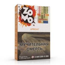 ZOMO - Apricat (Абрикос) 50 г
