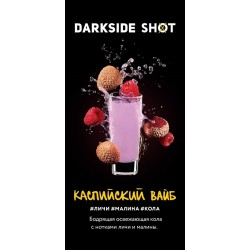 Каспийский Вайб Dark Side...