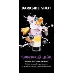 Приморский Шейк Dark Side...