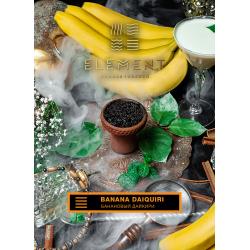 Banana Daiquiri (Банановый...
