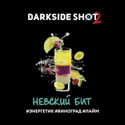 Невский бит Dark Side Shot...