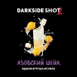 Азовский шейк Dark Side...