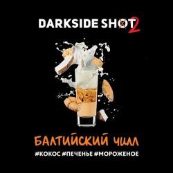 Балтийский чилл Dark Side...