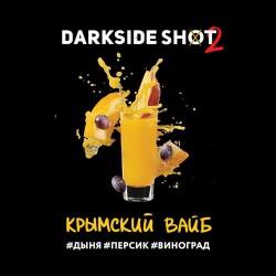Крымский вайб Dark Side...