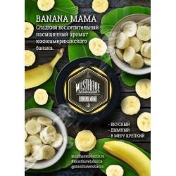Banana Mama (Банан) 125 гр...