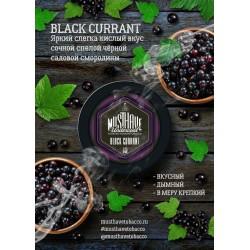 Blackcurrant (Чёрная...