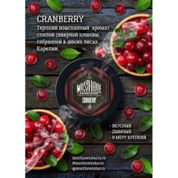 Cranberry (Клюква) 25 гр...