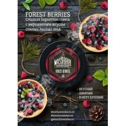 Forest Berries (Лесные...