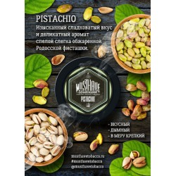 Pistachio (Фисташка) 25 гр...