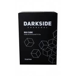DarkSide 25, Уголь для...