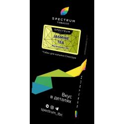 SPECTRUM, Jasmine Tea...